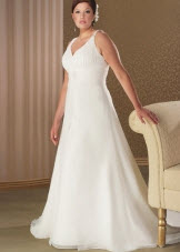 Sweep Aline Plus Size Wedding Dresses
