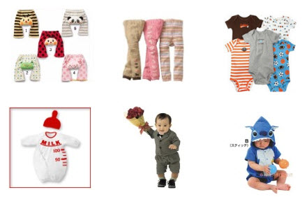 Infant and Toddlers Clothing at AliExpress
