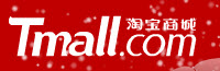 brand shopping site Tmall.com