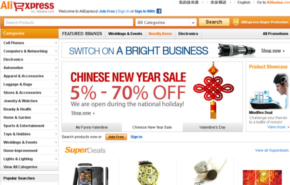 Wholesale Platform AliExpress.com