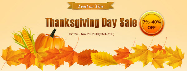 thanksgiving day deals online