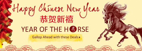 2014 Chinese New Year Deals from Ahappydeal.com